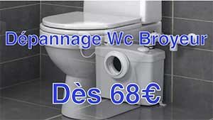 depannage wc broyeur